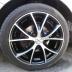 Meine ersten Felgen, welche ich für gerade mal 100 Euro inklusive Reifen erworben hatte :D