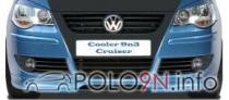 Mitglieder-Profil von Cooler 9n3 Cruiser(#15518) aus Reilingen - Cooler 9n3 Cruiser präsentiert auf der Community polo9N.info seinen VW Polo