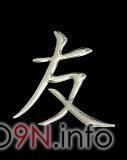 Mitglieder-Profil von obvym(#17674) - obvym präsentiert auf der Community polo9N.info seinen VW Polo